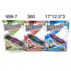 998-7 Скейтборд для пальцев, 360 шт. в кор.