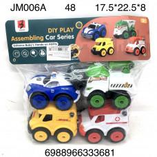 JM006A Машинки конструктор 4 шт. в  пакете, 48 шт. в кор.