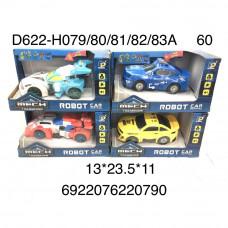 D622-H079/80/81/82/83A Машина трансформер (свет, звук), 60 шт. в кор.