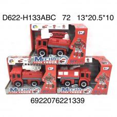 D622-H133ABC Машина трансформер пожарная, 72 шт. в кор.