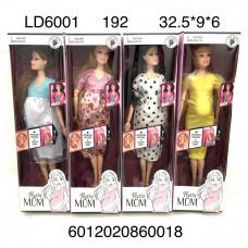 LD6001 Кукла беременная, 192 шт. в кор.