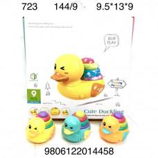 723 Заводная игрушка Уточки 9 шт. в блоке 16 блоке в кор.
