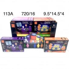 113A Набор НЛО 16 шт. в блоке, 45 блока в кор.