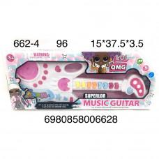 662-4 Гитара муз. Кукла в шаре, 96 шт. в кор.