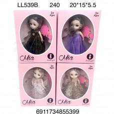 LL539B Кукла Mia, 240 шт. в кор.