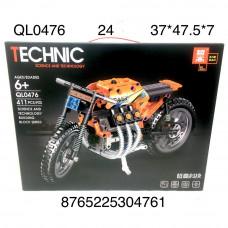 QL0476 Конструктор Мотоцикл 411 дет., 24 шт. в кор.