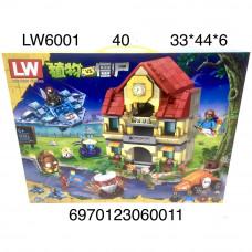 LW6001 Конструктор Зомби 513 дет., 40 шт. в кор.
