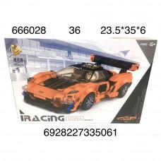 666028 Конструктор Машина 359 дет., 36 шт. в кор.