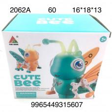 Игрушка Бабочка (свет, звук), 60 шт. в кор.