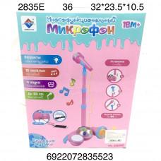 2835E Микрофон многофункциональный (свет, звук), 36 шт. в кор.