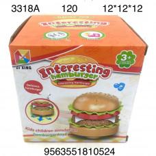 3318A Гамбургер (свет, звук), 120 шт. в кор.