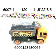 6007-4 Самосвал в пакете, 120 шт. в кор.