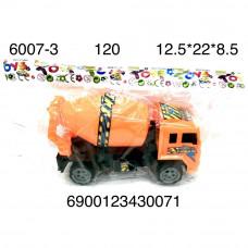 6007-3 Бетономешалка в пакете, 120 шт. в кор.