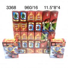 3368 Конструктор Ниндзя 16 шт. в блоке, 60 блоке. в кор.
