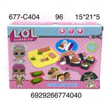 677-C404 Цветное тесто Кукла в шаре, 96 шт. в кор.