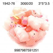 1942-76 Резиновые игрушки Свинки 20 шт. в блоке, 3000 шт. в кор.