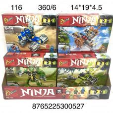 116 Конструктор Ниндзя 6 шт. в блоке, 60 блоке. в кор.