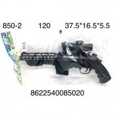 850-2 Пистолет в пакете, 120 шт. в кор.