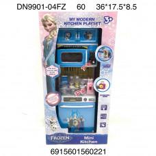 DN9901-04FZ Кухня Холодное сердце (свет, звук), 60 шт. в кор.