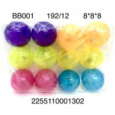 BB001 Мячики 12 шт. в блоке,16 блоке. в кор.
