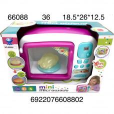 66088 Микроволновка (свет, звук), 36 шт. в кор.