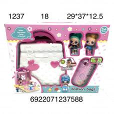 1237 Кукла в шаре набор в сумочке, 18 шт. в кор.