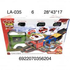 LA-035 Пожарная станция набор, 6 шт. в кор.