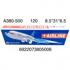 A380-500 Самолёт (свет, звук), 120 шт. в кор.