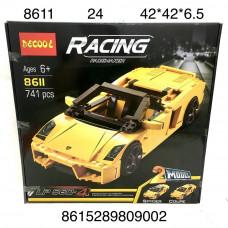 8611 Конструктор Машина 741 дет., 24 шт. в кор.