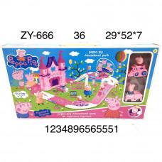 ZY-666 Животные Горка с замком набор, 36 шт. в кор.