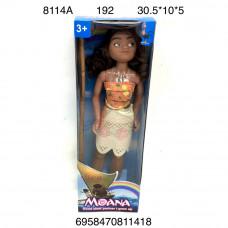 8114A Кукла Моана, 192 шт. в кор.