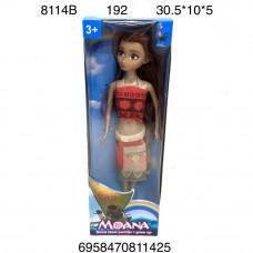 8114B Кукла Моана, 192 шт. в кор.