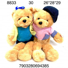 8833 Мягкая игрушка Мишки-Обнимашки (муз), 30 шт. в кор.