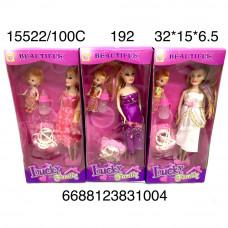 15522/100C Кукла с ребёнком, 192 шт. в кор.