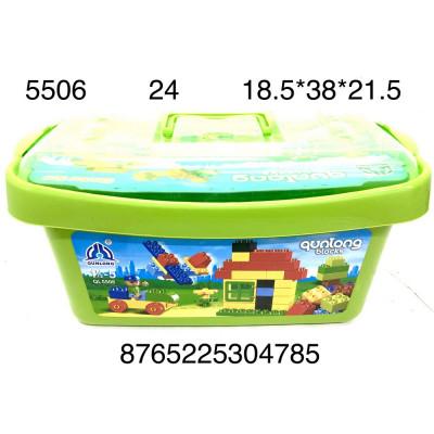 5506 Конструктор блоками для малышей, 24 шт. в кор.