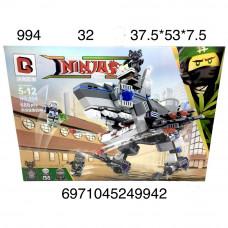 994 Конструктор Ниндзя 686 дет., 32 шт. в кор.