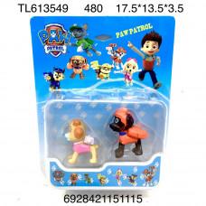 TL613549 Собачки на блистере 2 героя, 480 шт. в кор.