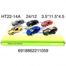 HT22-14A Модельки (металл) 12 шт. в блоке, 24 шт. в кор.