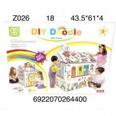 Z026 Картонный игровой Дом (раскраска), 18 шт. в кор.