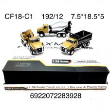 CF18-C1 Машинки грузовые (металл) 12 шт. в блоке, 16 блока. в кор.