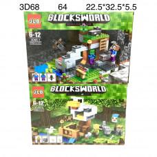 3D68 Конструктор Герои из кубиков 231 дет.  64 шт в кор.