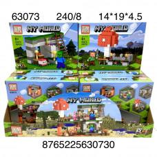 63073 Конструктор Герои из кубиков 8 шт. в блоке,30 блоке  в кор.