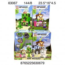 63067 Конструктор Герои из кубиков 8 шт. в блоке,18 блоке  в кор.