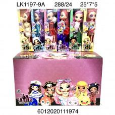 LK1197-9A Кукла Pet Dolls 24 шт. в блоке 12 блоке. в кор.