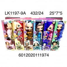 LK1197-9A Куклы Pet 24 шт в блоке, 432 шт в кор.