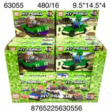 63055 Конструктор Герои из кубиков 16 шт. в блоке, 36 блоке. в кор.