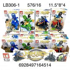 LB306-1 Конструктор Герои из кубиков 16 шт. в блоке,36 блоке. в кор.