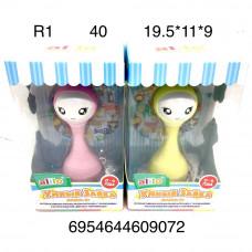 R1 Умный зайка интерактивная игрушка 40 шт в кор.
