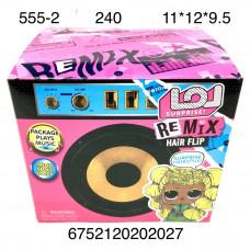 555-2 Кукла в шаре Remix, 240 шт. в кор.