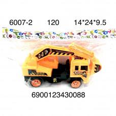 6007-2 Погрузчик в пакете 120 шт в кор.